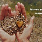 Балансиране и преоткриване на любовта във взаимоотношенията